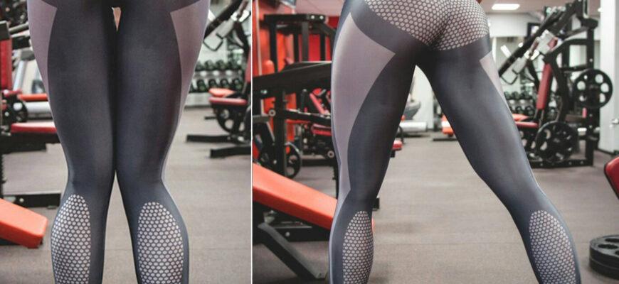 Как добиться просвета между ног – топ-5 упражнений